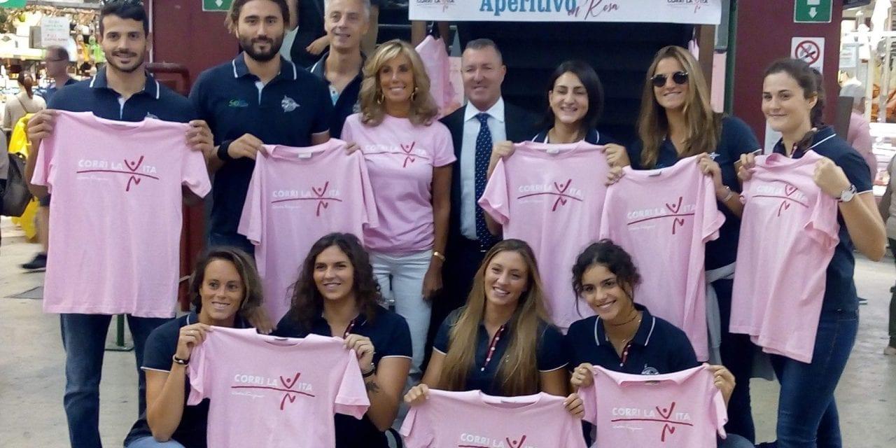 Domani al via la Coppa Italia femminile tra sport e solidarietà